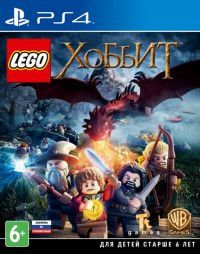 Игра LEGO Хоббит (The Hobbit) Русская Версия (PS4) Playstation 4