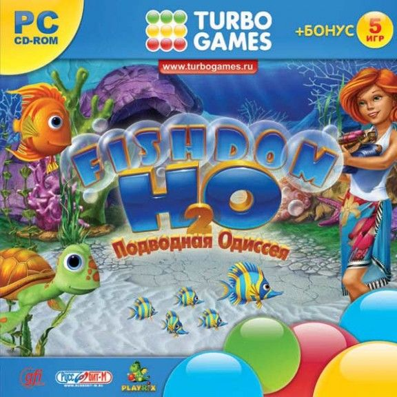 скачать бесплатно игру фишдом H2o подводная одиссея на русском языке - фото 11