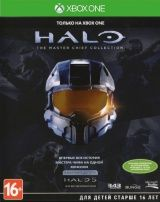 Halo: The Master Chief Collection Русская Версия (Xbox One)