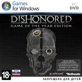 Dishonored Издание Игра Года (Game of the Year Edition) Русская Версия Jewel (PC)