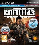 Socom: Спецназ (Special Forces) Русская Версия для PlayStation Move (PS3) USED Б/У