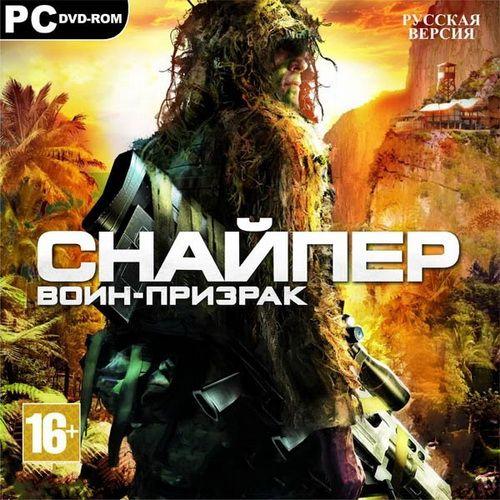 снайпер русская игра скачать торрент - фото 9