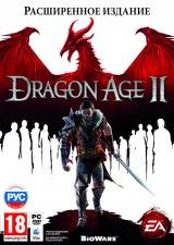 Dragon Age 2 (II) Расширенное издание Русская Версия Box (PC)