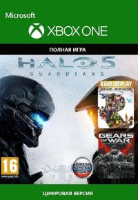 Rare Replay + Halo 5: Guardians + Gears of War: Ultimate Edition Русская Версия Код на загрузку (Xbox One)