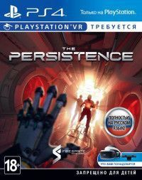 The Persistence (Только для PS VR) Русская версия (PS4) USED Б/У
