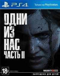 Одни из нас 2 (The Last Of Us II) Русская Версия (PS4)
