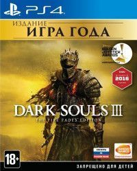Игра Dark Souls 3 (III) The Fire Fades Edition Издание Игра Года (Game of the Year Edition) Русская Версия (PS4) Playstation 4