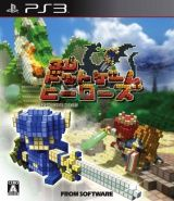 3D Dot Game Heroes Jap. ver. (Японская Версия) (PS3)