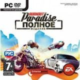 Burnout Paradise: The Ultimate Box Полное Издание (Complete Edition) Русская Версия Jewel (PC)