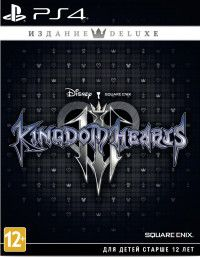 Купить Игру Kingdom Hearts III (3) Deluxe Edition (PS4) на Playstation 4 диск
