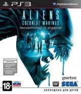 Купить игру Aliens: Colonial Marines Limited Edition (Расширенное Издание) Русская Версия (PS3) на Playstation 3 диск