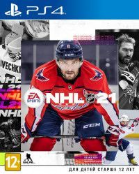Игра NHL 21 Русская версия (PS4) Playstation 4
