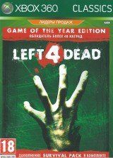 Игра Left 4 Dead Game of the Year Limited Edition для Xbox 360