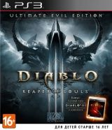 Diablo 3 (III): Reaper of Souls. Ultimate Evil Edition Русская Версия (PS3) USED Б/У