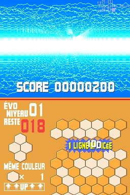 Игра Honeycomb Beat (DS) для Nintendo DS