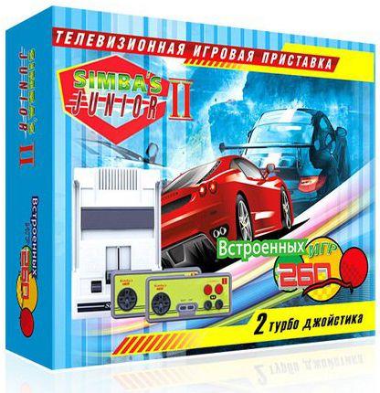 Игровая приставка Simba's Race Car (260 встр. игр)
