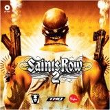 Saints Row 2 Jewel (PC)