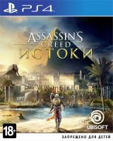 Игра Assassin's Creed: Истоки (Origins) Русская Версия (PS4) USED Б/У Playstation 4