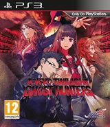Tokyo Twilight: Ghost Hunters (PS3)