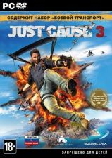 Just Cause 3. Day One Edition. Русская Версия Box (PC)