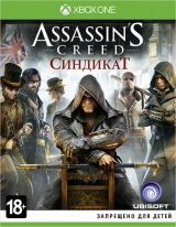 Assassin's Creed 6 (VI): Синдикат (Syndicate) Специальное Издание (Special Edition) Русская Версия (Xbox One) USED Б/У