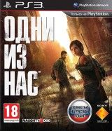 Одни Из Нас (The Last Of Us) Русская Версия (PS3) USED Б/У