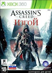 Купить Игру Assassin's Creed: Изгой (Rogue) Русская Версия (Xbox 360/Xbox One) на Microsoft Xbox 360 диск