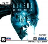 Aliens: Colonial Marines Русская Версия Jewel (PC)