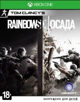 Tom Clancy's Rainbow Six: Осада (Siege) Русская Версия (Xbox One) USED Б/У