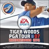 Tiger Woods PGA Tour 07 Русская Версия Jewel (PC)