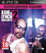 Kane and Lynch 2: Dog Days Limited Edition (Коллекционное издание) (PS3)