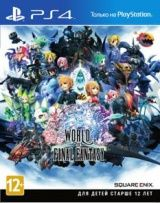 Купить Игру World of Final Fantasy (PS4) на Playstation 4 диск