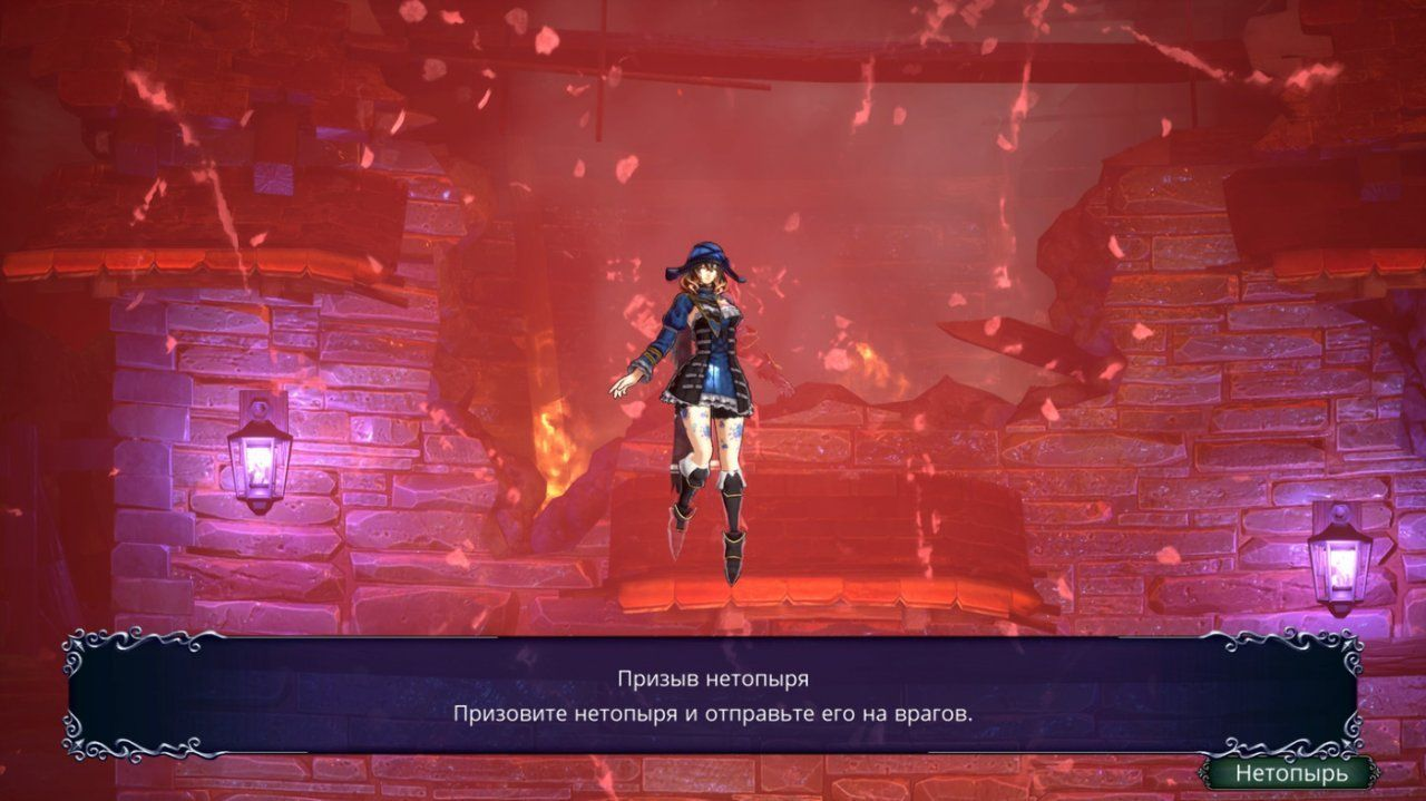 Bloodstained: Ritual of the Night Русская Версия (Switch)