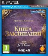 Купить игру Wonderbook: Книга заклинаний (Book of Spells) Русская Версия для PS Move (PS3) USED Б/У на Playstation 3 диск