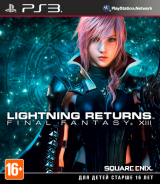 Lightning Returns: Final Fantasy XIII (13) (PS3)
