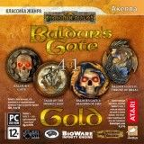 Baldur's Gate Gold Jewel (PC)