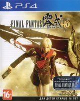 Купить Игру Final Fantasy Type-0 HD (PS4) на Playstation 4 диск