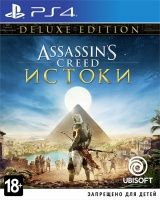 Купить Игру Assassin's Creed: Истоки (Origins) Deluxe Edition Русская Версия (PS4) на Playstation 4 диск