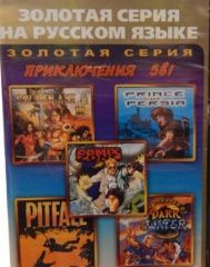 AB5007 (5 In 1)Comix Zone/Pitfall: The Mayan Adventure/Pirates Of Dark Water/Golden Axe 3 Русская Версия (Sega)