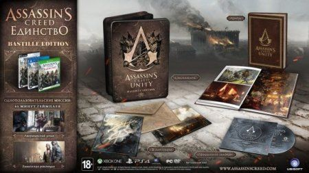 Игра Assassin's Creed 5 (V): Единство (Unity) Bastille Edition Русская Версия (PS4) Playstation 4