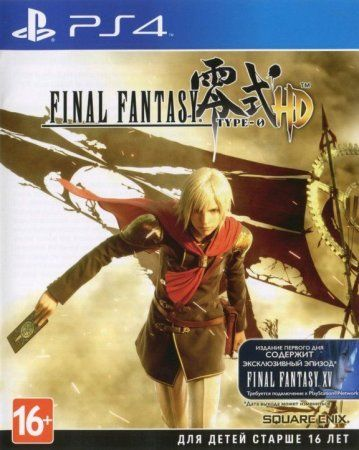 Игра Final Fantasy Type-0 HD (PS4) Playstation 4