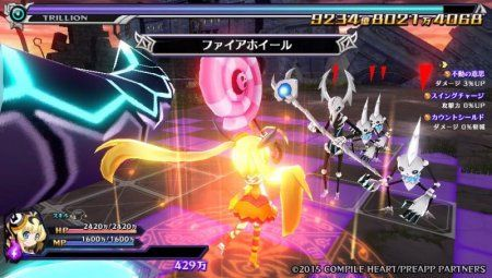 Trillion 1,000,000,000,000 God of Destruction (PS Vita)