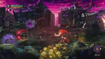 Игра Odin Sphere Leifthrasir (PS4) Playstation 4