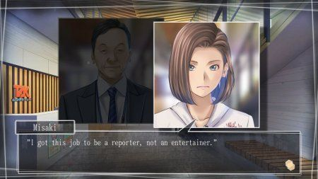 Root Letter: Last Answer Day One Edition (Издание первого дня) (PS4)