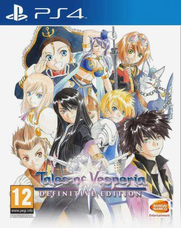 Tales of Vesperia: Definitive Edition Русская версия (PS4)