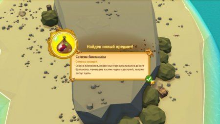 Stranded Sails: Explorers of the Cursed Islands Русская версия (PS4)