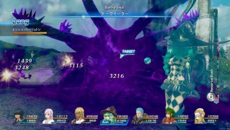 Игра Star Ocean V: Integrity and Faithlessness Коллекционное издание (PS4) Playstation 4