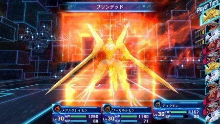Digimon Story Cyber Sleuth Hacker's Memory (PS4)