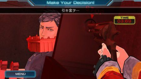 Игра Zero Escape: Zero Time Dilemma (PS4) Playstation 4