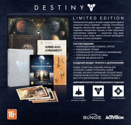 Игра Destiny: Limited Edition (PS4) Playstation 4